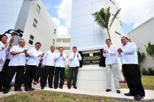 Universidad de QuintanaRoo